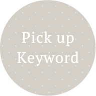 Pick up Keyword