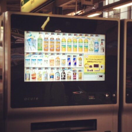 タッチパネル式自動販売機