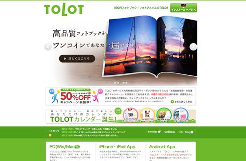 tolotサイト