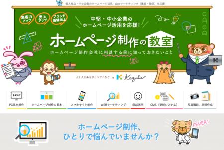 web-schoolroom01