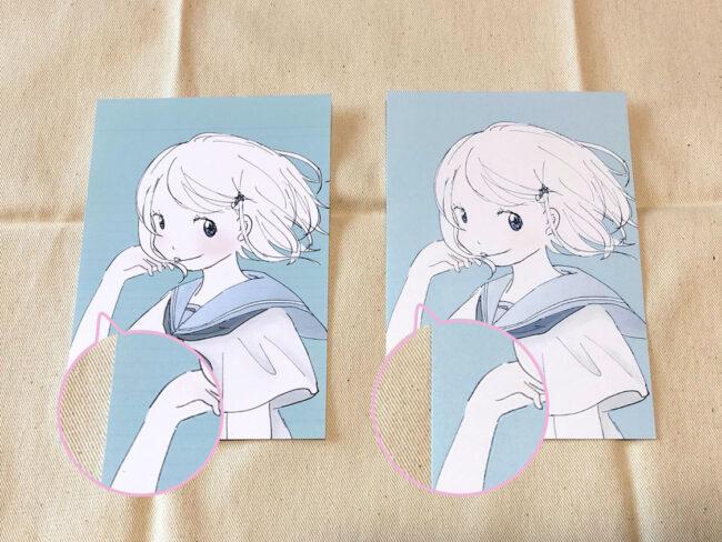 印刷の質の違い